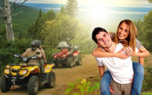 Romantický 3-hodinový výlet na čtyřkolce pro 2 osoby v oblasti Jeseníků a Kralického sněžníku za exkluzivní cenu 725 Kč! Užijte si netradiční výlet se slevou 50%!