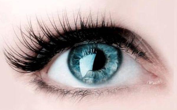 Nechte své oči vyniknout! Trvalá na řasy a barvení řas a obočí za jedinečných 199 Kč. Mějte božsky svůdný pohled a vypadejte stále skvěle!