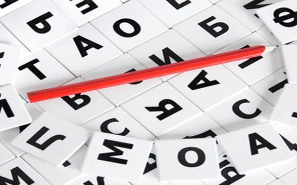 Kurz ruštiny - Znalost ruštiny se stává čím dál větší devizou! 24 výukových hodin.