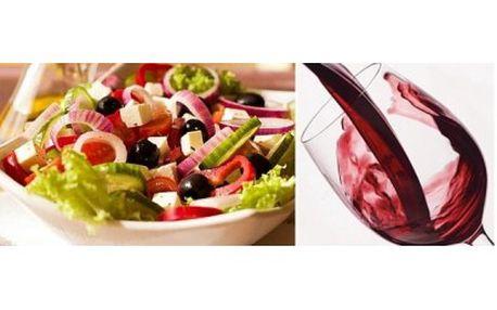 Ochutnejte řeckou specialitu u Marleyho. Máme pro vás 2x 300 g řeckého salátu + 8 ks toast. chleba, 1 l rozlévaného v...