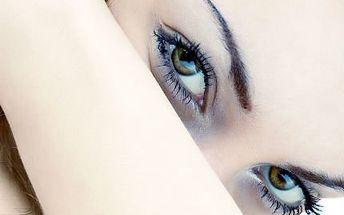 Prodloužení řas nebo 2 doplnění. Přirozený vzhled a zvýraznění očí s velkou slevou!