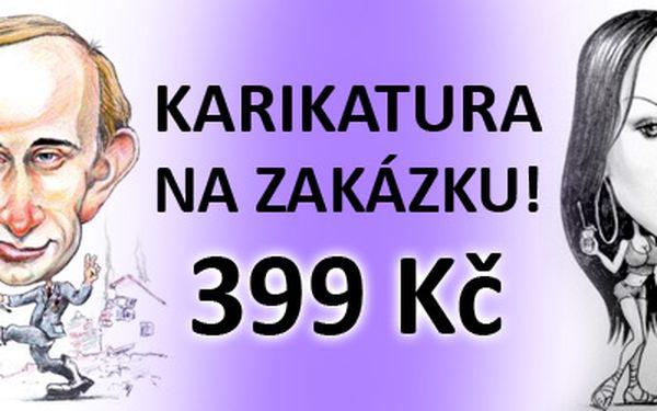 Profesionální KARIKATURA podle vaší fotografie za úžasných 399 Kč (hodnota 1800 Kč) od zkušeného umělce! Originální a vtipný dárek, který na 100% potěší opravdu každého!