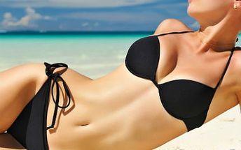 Ultrazvuková neinvazivní liposukce! Zbavte se přebytečného tuku a vytvarujte postavu v 60 minutách.