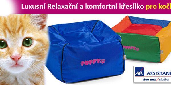 Luxusní relaxační a komfortní křesílko pro kočky PUFFY - všechny dostupné velikosti a barevné varianty! Exkluzivní dárek pro vaše lísavé miláčky. Navíc nepromokavý, omyvatelný a oděruvzdorný materiál!