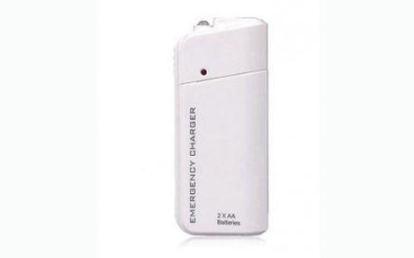 139 Kč za USB univerzální nabíječku s portem pro nabíjení všech zařízení, které umožnují nabíjení přes USB. Tuto nabíječku oceníte například na místě bez elektrického proudu.
