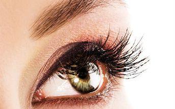 Semipermanentní Mascara Look! Dodejte řasám objem, délku, barvu i tvar až na 3 týdny!