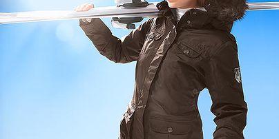 Luxusní dámská lyžařská bunda Tchibo s pokročilou technologií ...
