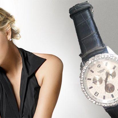 Elegantné dámske hodinky, ktoré potešia každú ženu len za 7,40 € vrátane poštovného! Majte svoj čas vždy pod kontrolou s našou skvelou ponukou a zľavou 51%!