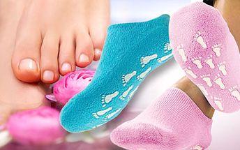 Skvelý tip na darček pod vianočný stromček. Hydratačné gélové ponožky za skvelých 5,99€ s HyperZľavou 62%, aby Vaše nôžky boli pekné a zdravé!