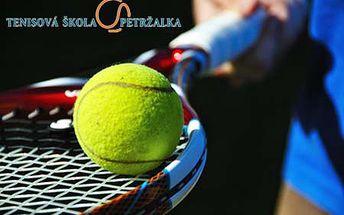 Prenájom krytého tenisového kurtu na 1 hodinu alebo nekrytého kurtu na 2 hodiny od TŠ Petržalka so zľavou 40%! Vyzvite svojich priateľov na poriadny tenisový súboj!