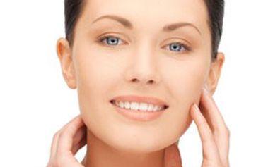 Brno: Bezbolestná MODERNÍ radiofrekvenční liposukce obličeje nebo těla v kosmetickém Studiu DIANA