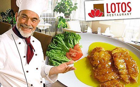 Degustační menu pro DVA v Lotos Restaurant za 210 Kč ! Na výběr máte ze 4 vynikajících druhů masových specialit s bezvadnou slevou 38%! Vychutnejte si výborné speciality za neopakovatelnou cenu!