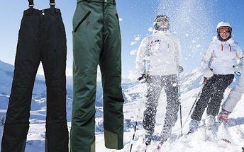 Dámské lyžařské kalhoty! Zimní kalhoty ze zatepleného softshellu. 2 různé barvy, odvětrávání a rozepínání nohavic!
