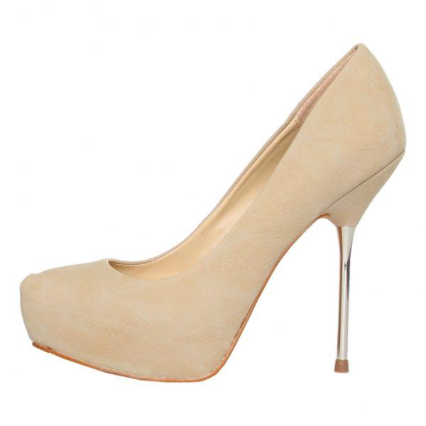 Boty Zara, béžové