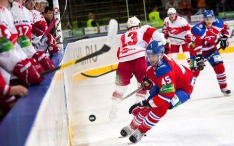 Vstupenka na zápas KHL! Drásající napětí, hutná atmosféra a drsný hokej!