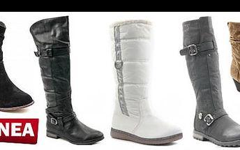 Využijte slevy 550 Kč na vybranou obuv v eshopu DANEA a nakupte stylovou zimní obuv jen za 699 Kč. Vybírejte z široké nabídky kvalitní dámské obuvi, módních a trendy stylů a užijte si zimu naplno a v teple.