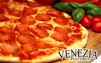 Chrumkavá a čerstvá PIZZA podľa vašej chuti v Pizzerii VENEZIA Poprad len za 2,30 €! Príďte si vybrať z viac ako 30 druhov talianskej pizze! Skvelý tip na obed či večeru!