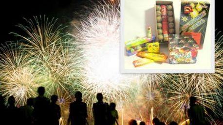 Silvestrovský balíček! Skvělá pyrotechnika - Artillery Shell, kompakt Break Dance, Kulové pumy a víc!