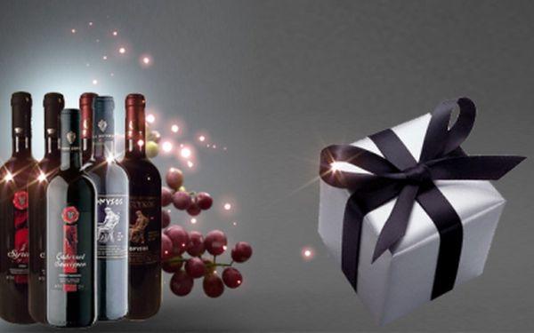 Sada 6 řeckých červených vín za příjemnou cenu 599 kč a poštovné zdarma! Skvělý dárek pro milovníky vína a řecké gastronomie. Sleva 41%!