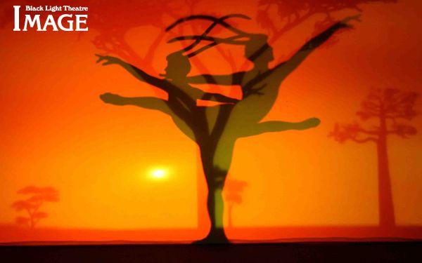 Afrikania – kouzlo černého divadla Image