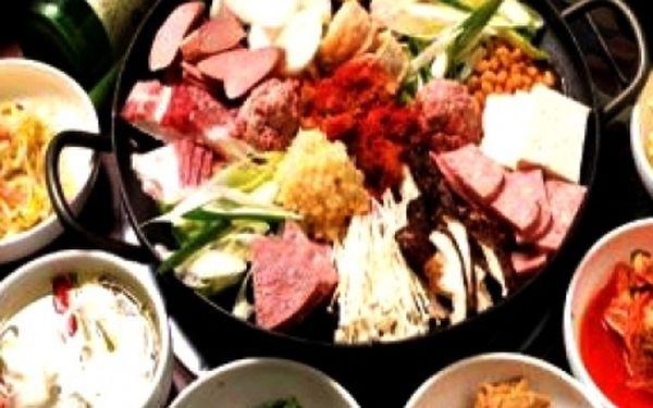 GRILUJTE v restauraci PŘÍMO NA VAŠEM STOLE!!! Pravá korejská kuchyně plná rozmanitých barev, tvarů a neobyčejných chutí a zážitků až s 50% slevou v centru...
