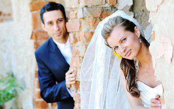 Svadba je nezabudnuteľný a vzácny okamih života. Fotograf Peter Ivan ponúka originálne fotografie a jedinečný prístup počas celého svadobného dňa za 150 € s 50% zľavou.