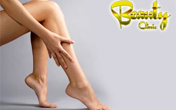 Bezpečná IPL epilácia vybranej časti tela na prestížnej BEAUTY CLINIC len teraz so zľavou až 71%! Dámy aj páni, dajte zbohom holeniu a zbavte sa chĺpkov navždy a bezbolestne!