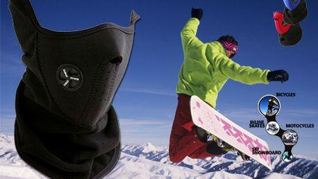 Radi lyžujete? Snowbordujete? Jazdíte na motorke? Neoprénová maska bráni tvár krk a uši od nepríjemného vetra a snehu - ideálny darček pre každého športovca! Poštovné v cene!