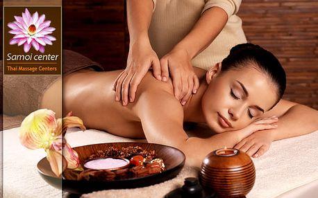 Nechajte prúdiť energiu Vašim telom počas polhodinovej pravej thajskej masáže len za 9,90€. Odstráňte bolesti chrbtice, napätie a stuhnutie svalov a zbavte sa pocitu únavy s 50% zľavou.