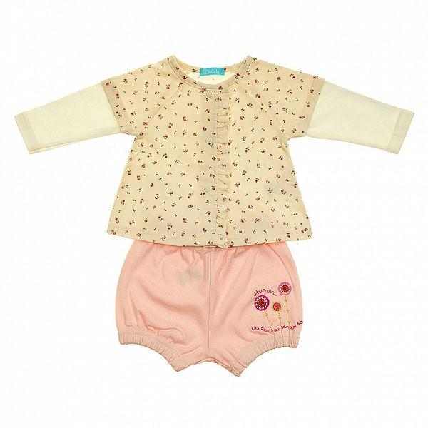 Kojenecká soupravička Lullaby - košilka a kraťásky