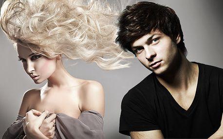 Krásne a zdravé vlasy v salóne DOMI-NIKA so zľavou až 69%. Farbenie alebo melír, nový účes a atraktívny styling pre dámy alebo aj pánov už od 6,20€.