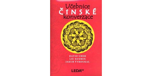 Učebnice čínské konverzace