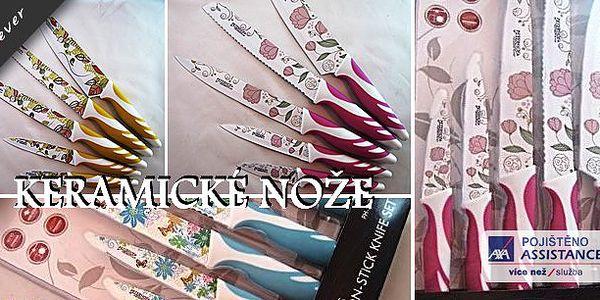 Sada 5-ti titanově-keramických nožů značky Peterhof 5 kss čepelemi broušenými laserem - v 6 barevných provedení!
