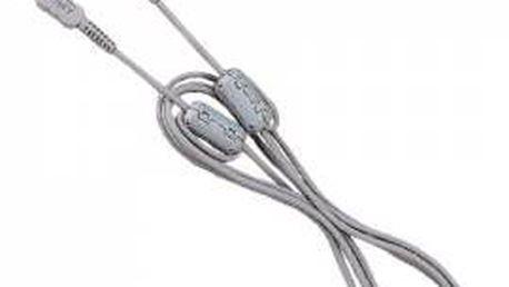 Kabel sony vmc-14umb2 usb pro handycam