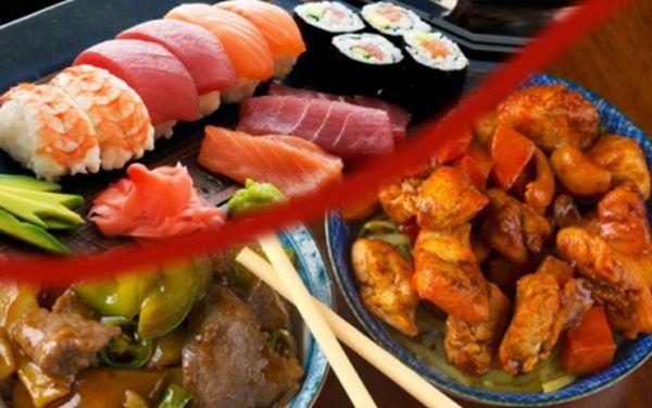ASIJSKÁ kuchyně! Thajské speciality, SUSHI, čínské speciality, ryby, masové plotýnky atd. v centru Prahy v pasáži Světozor! Sleva na celý jídelní lístek, výběr je jen na vás!!!