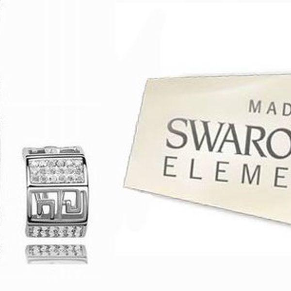 Extravagantní set s kamínky Swarovski Elements - včetně luxusní dárkové krabičky! Zdůrazněte svůj půvab se slevou 75%!!!