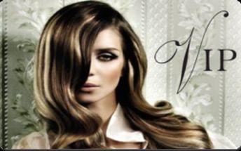 Trendový dámsky strih len za 9,50€! Získajte až 65% zľavu na balíček kaderníckych služieb so zľavovým kupónom len za 1,00€! Balíček sa vzťahuje na vlasy každej dĺžky a obsahuje umytie, regeneráciu, módny strih, styling + vlasové poradenstvo. Pri kúpe 2