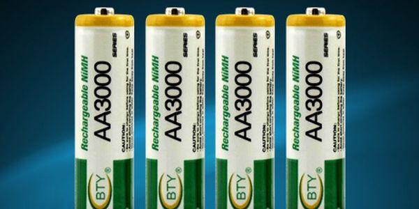 Nabíjecí baterie 3000 mAh AA (4 kusy) za pouhých 149 Kč!!