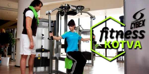 FitnessKotva! 60 min. CVIČENÍ s OSOBNÍM TRENÉREM + vstup do FitnessKotva! Získejte perfektní postavu pod dohledem profesionálního trenéra!