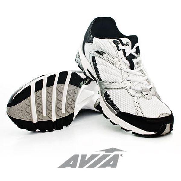 Pánské sportovní šedo-bílé boty Avia