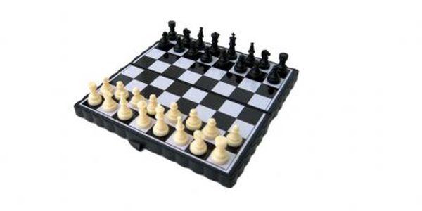 Jste opravdovým milovníkem šachů a hrajete v každé volné chvíli? Pokud ano, jsou tyto magnetické šachy to pravé právě pro Vás!