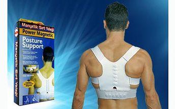 Máte problémy se zády? Nabízíme Vám pomoc! Revoluční magnetická pomůcka pro podporu léčení špatného držení těla za 135 Kč. Mírní bolest a nepohodlí.