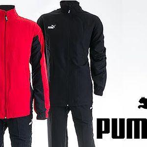 Pánská sportovní souprava Puma – 3 barvy