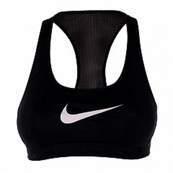 Dámska čierna športová podprsenka Nike