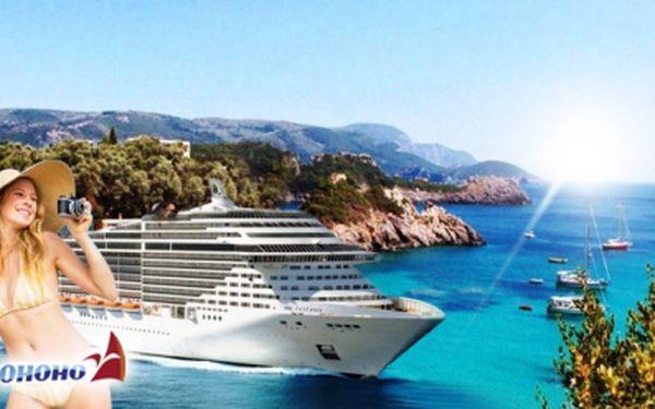 Oblíbená 8 denní plavba na SANTORÍNI a jiná nejkrásnější místa Středomoří na LUXUSNÍ lodi MSC FANTASIA s PLNOU PENZÍ pro 2 dospělé osoby a až 2 děti do 18 let ZDARMA za senzačních 27 990 Kč! Na palubě ČESKÝ delegát ! Sleva až 60 % !