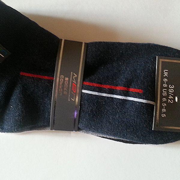 Pánské kotníkové ponožky - 4 páry. Vhodné pro sport i každodenní nošení.