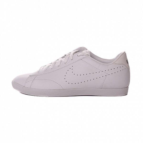 Dámské bílé tenisky s perforací Nike