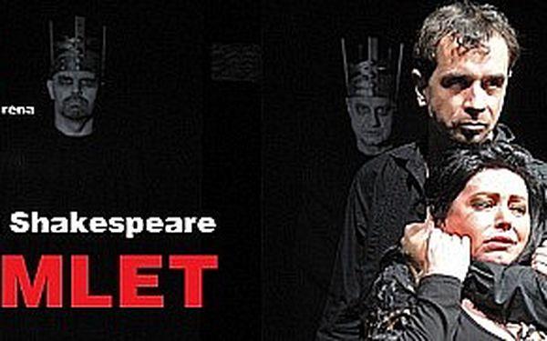 Vstupenka do divadla - 9.června 2013 v KSA - HAMLET