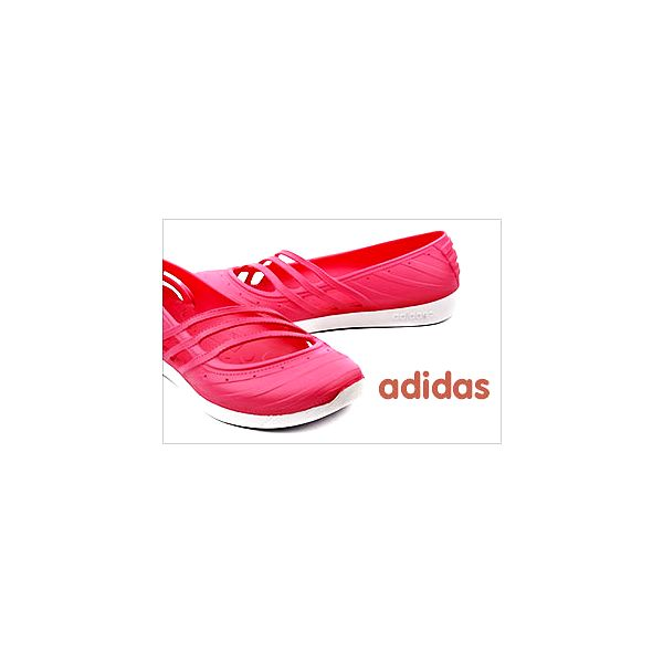 Barevné sportovní baleríny Adidas