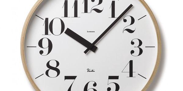 Riki L2 - Krásným můžete udělat i čas, každou vaši hodinu a minutu.